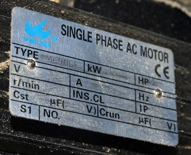 étiquette moteur électrique combiné bois