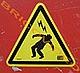 danger installation électrique