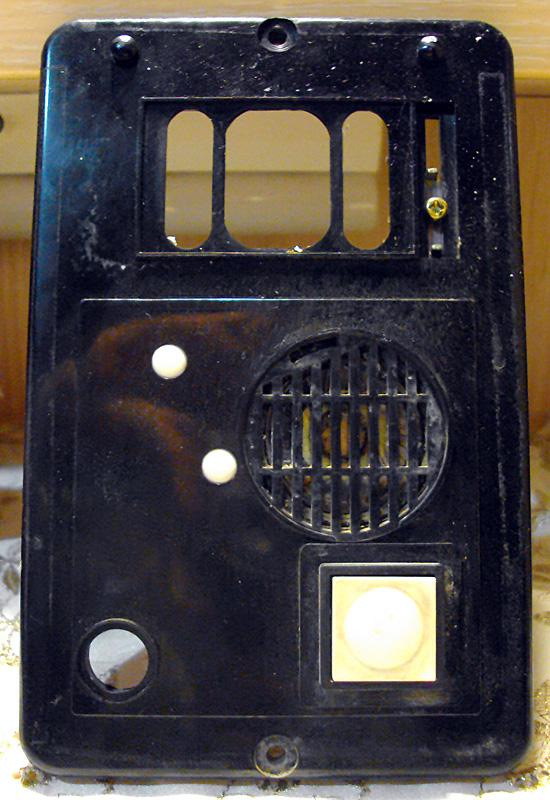 Interphone commax extel