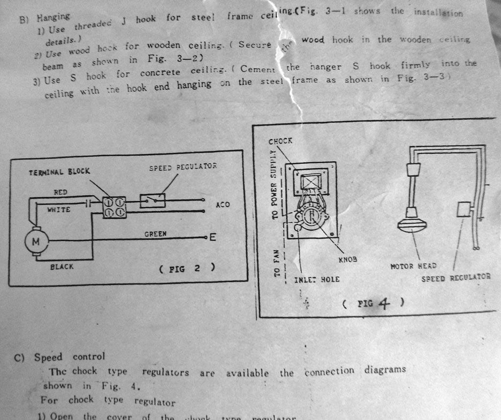 Bricolage lectricit comment faire ralentir au maximum for Comment choisir un ventilateur de plafond